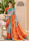 Indian Soft Silk Saree se-193