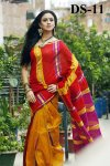 Boishakhi Silk Saree