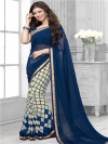 Pure Faux Georgette Saree FL SW 16446