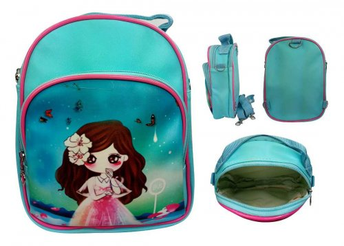 Cute school bag for kids 1