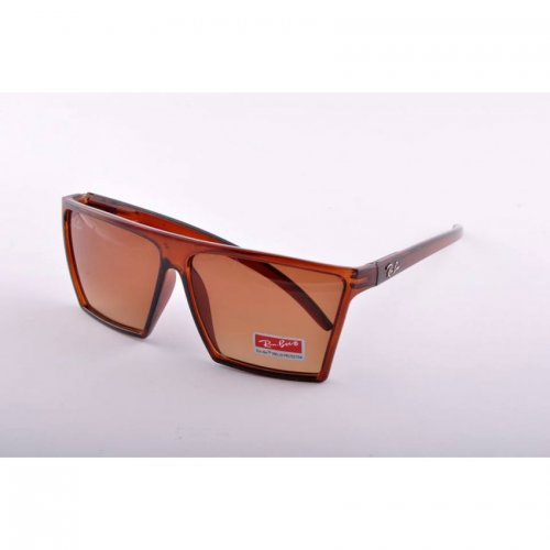 Fashionable Salmon Color Ray Ban Sunglasses