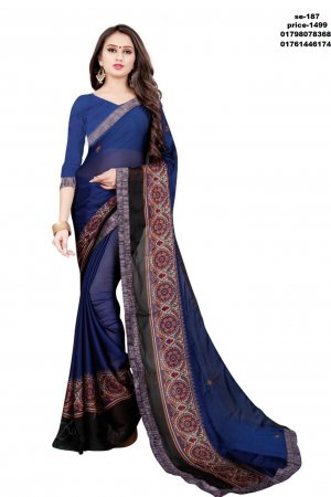 Indian Soft Silk Saree se-187