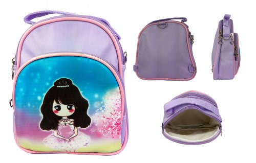 Cute school bag for kids