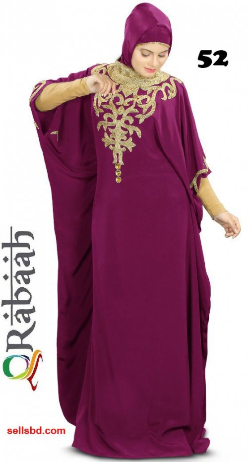 Fashionable muslim dress islamic clothing Rabaah Abaya Burka borka 52