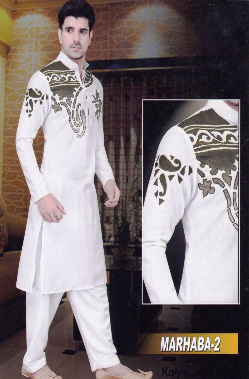 Indian Fashionable Panjabi Marhaba 2