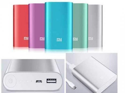 MI 5200 MAH POWER BANK