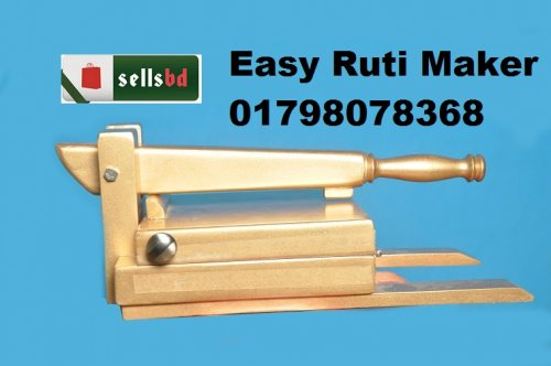 ruti maker sellsbd easy ruti maker 8.5 inch