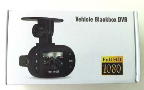 Vehicle Blackbox DVR Full HD