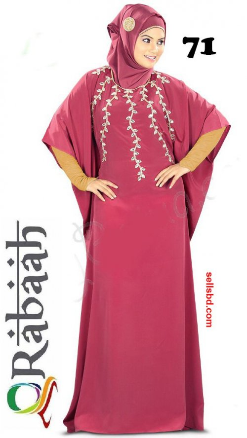 Fashionable muslim dress islamic clothing Rabaah Abaya Burka borka 71