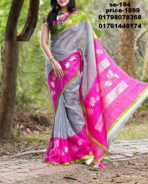 Indian Soft Silk Saree se-194