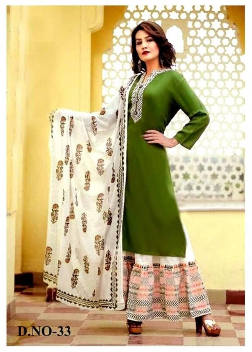 Latest Forest Green Printed 3 pieces Salwar Kameez for Women