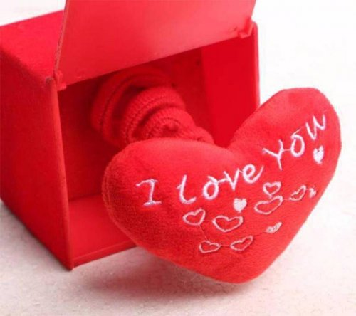 Surprise Valentine Day Love Gift Box