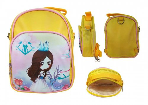 Cute school bag for kids 4