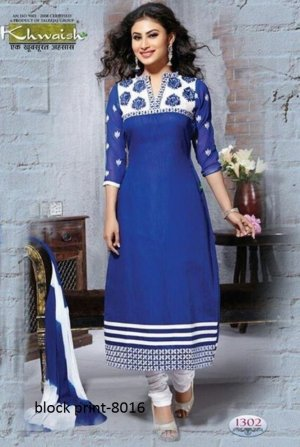 Unstiched block printed cotton replica salwar kameez seblock-8016