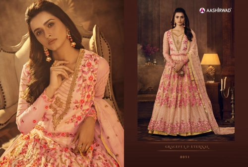 Anarkali Designer Lehenga Style for woman