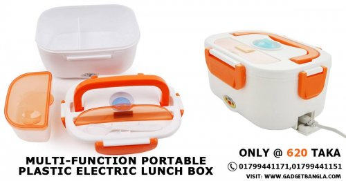 MULTI-FUNCTION PORTABLE PLASTIC ELECTRIC LUNCH BOX