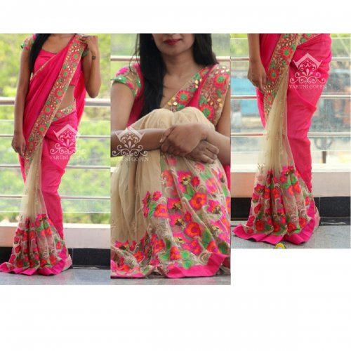 Weight Less Georgette saree SS-637