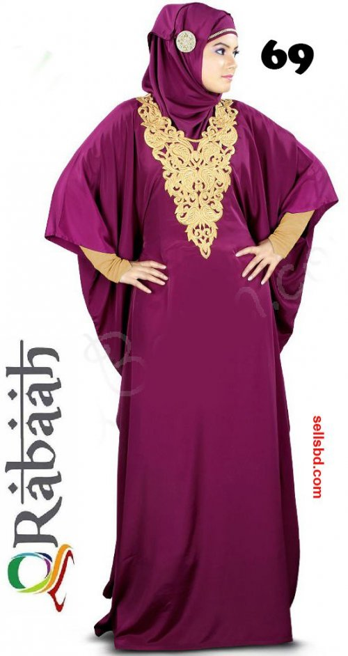 Fashionable muslim dress islamic clothing Rabaah Abaya Burka borka 69
