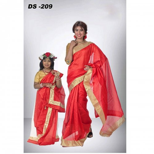 Indian IS Katan Butics saree DS-209A