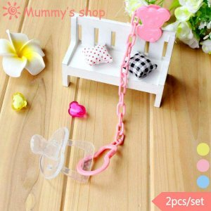 baby accessories baby play mouth chain Pacifier chain