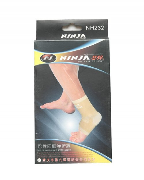 Ninja NH232 Super Elastic Ankle