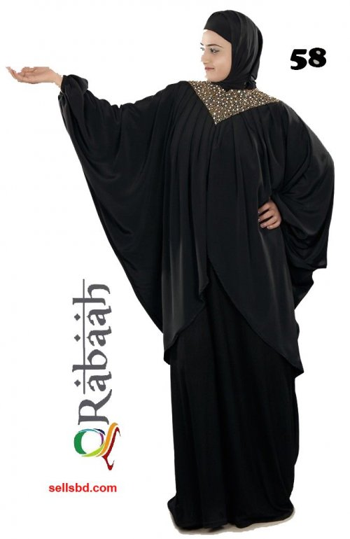Fashionable muslim dress islamic clothing Rabaah Abaya Burka borka 58