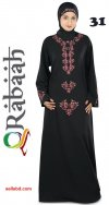 Fashionable muslim dress islamic clothing Rabaah Abaya Burka borka 31