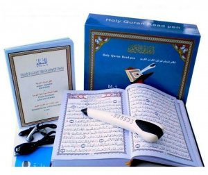 digital holy quran