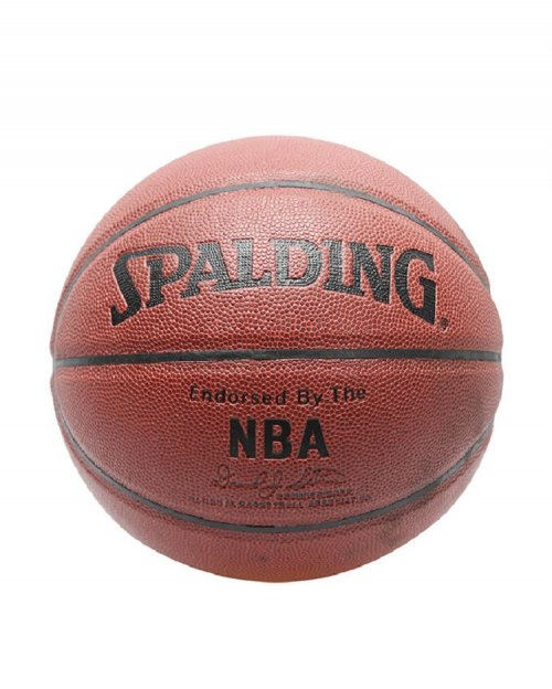 Spalding NBA Basketball Pecan