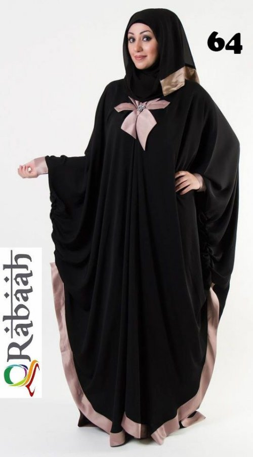 Fashionable muslim dress islamic clothing Rabaah Abaya Burka borka 64