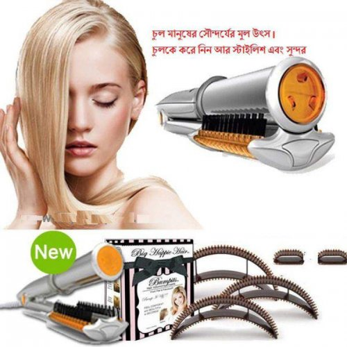 InStyler Rotating Iron and Hair Styling Tool