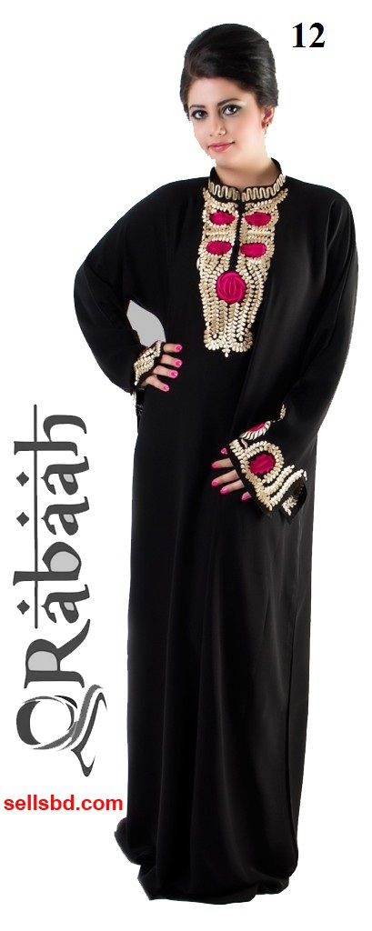 Fashionable muslim dress islamic clothing Rabaah Abaya Burka borka 12