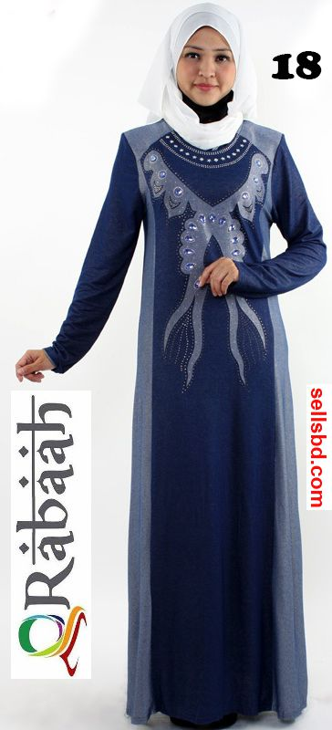 Fashionable muslim dress islamic clothing Rabaah Abaya Burka borka 18