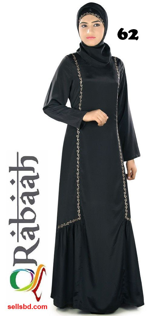 Fashionable muslim dress islamic clothing Rabaah Abaya Burka borka 62