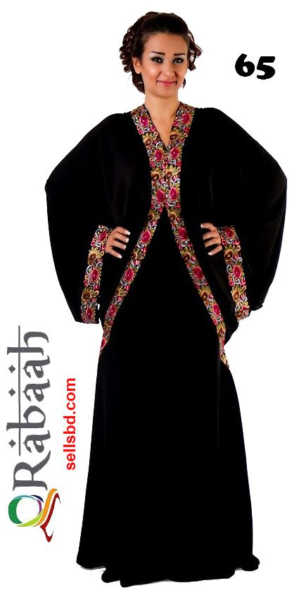 Fashionable muslim dress islamic clothing Rabaah Abaya Burka borka 65