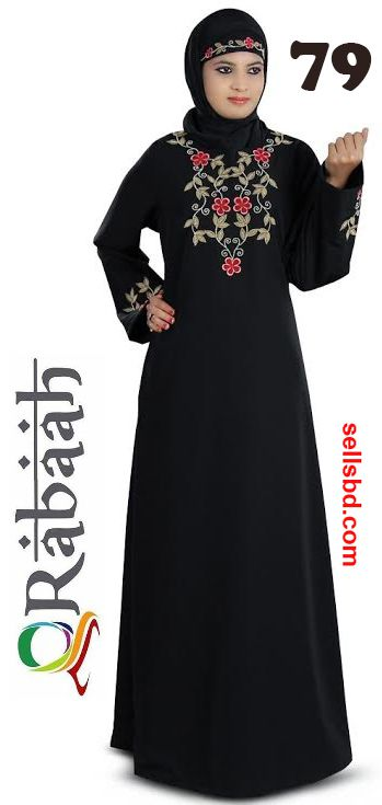 Fashionable muslim dress islamic clothing Rabaah Abaya Burka borka 79