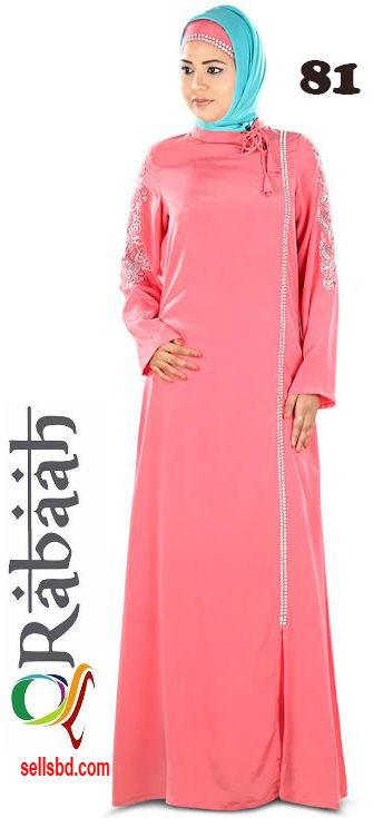 Fashionable muslim dress islamic clothing Rabaah Abaya Burka borka 81