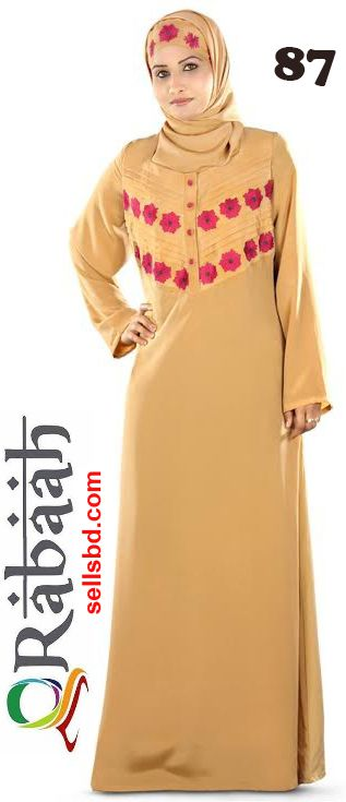 Fashionable muslim dress islamic clothing Rabaah Abaya Burka borka 87