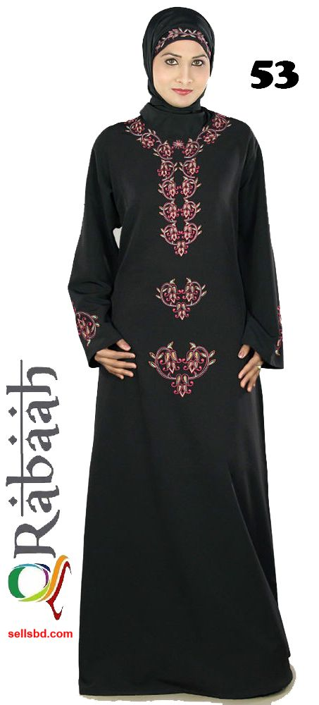 Fashionable muslim dress islamic clothing Rabaah Abaya Burka borka 53